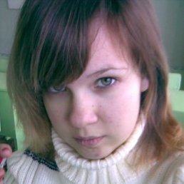Альбинка, 25 лет, Бавлы