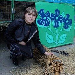 Ирина, 33 года, Улан-Удэ