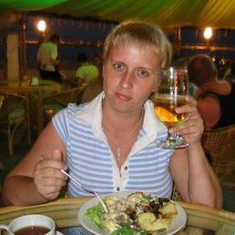 Анна, 38 лет, Дубна