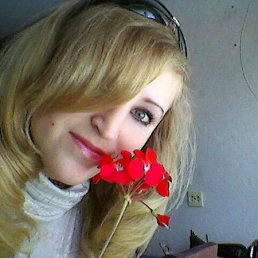 Мария, 28 лет, Ермаковское