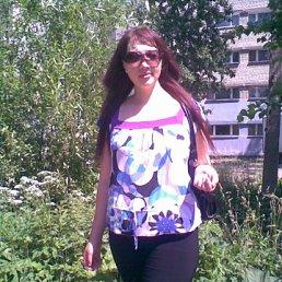 Кристина, 23 года, Ростов