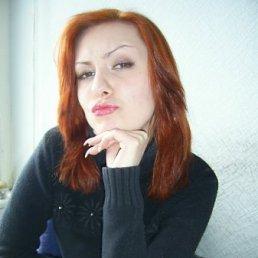 Ольга, 33 года, Донецк