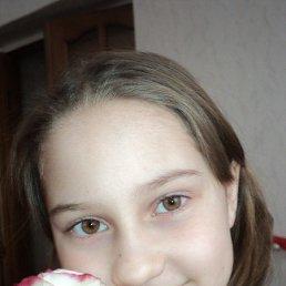Аделина, 17 лет, Вятские Поляны
