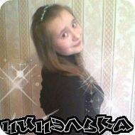 Нина, 25 лет, Фурманов