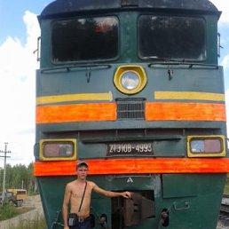 Илья, 29 лет, Комсомольск-31