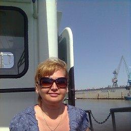 Жанна, 48 лет, Аксай