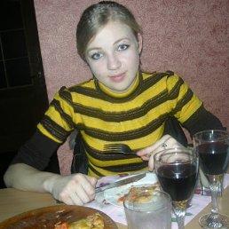 Александра, 28 лет, Новый Буг