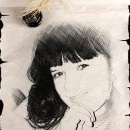 Юлечка, 27 лет, Невьянск