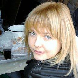 Ксюша, 26 лет, Семилуки
