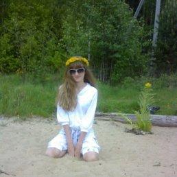 Надя, 21 год, Миасс