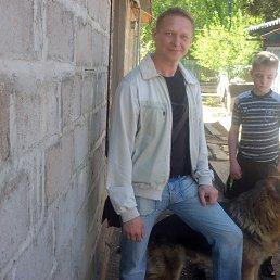 олег, 46 лет, Антрацит
