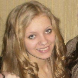 Кэйт, 23 года, Белицкое
