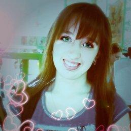 Анастасия Литвинцева, 24 года, Мелитополь