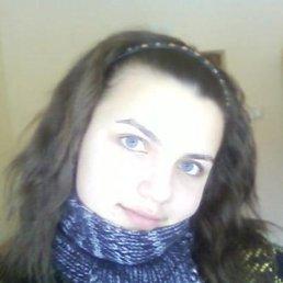 ЯрИся, 28 лет, Жидачов