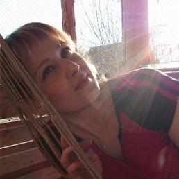 Анна, Ува, 44 года