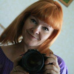 irina, 48 лет, Уфа