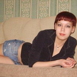 Мариша, 29 лет, Славгород