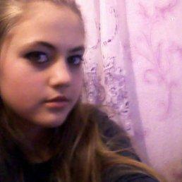 Ana, 23 года, Тарисполь
