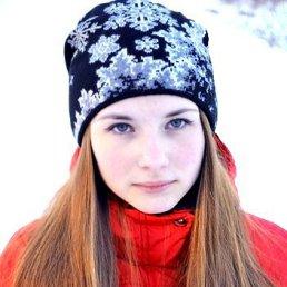 Вика, 23 года, Петровское