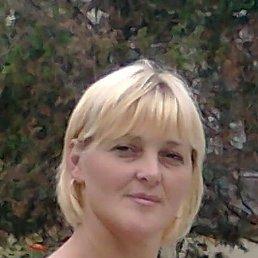 Наталья, 44 года, Геническ