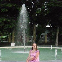 Алена, 25 лет, Владикавказ