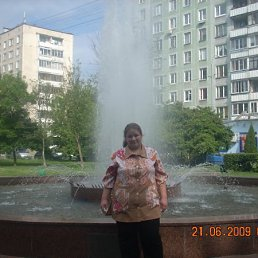 Ирина, 32 года, Павловская Слобода