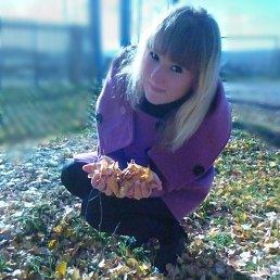 Ксения, 26 лет, Новоспасское
