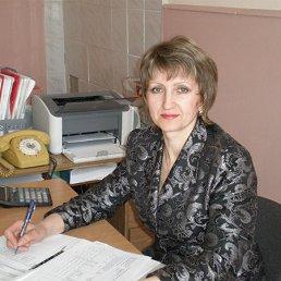 Валентина, 53 года, Изяслав