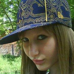 яна, 25 лет, Зарайск