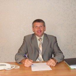 Владимир, 48 лет, Червоноармейск