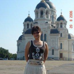 Наталья, 44 года, Цимлянск