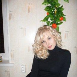 галина, 29 лет, Копейск