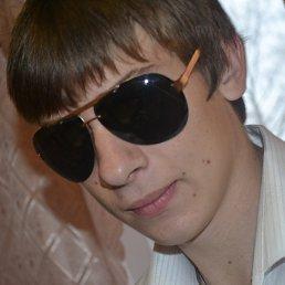 Макс, 24 года, Волово