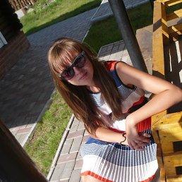 Оля, 24 года, Козьмодемьянск