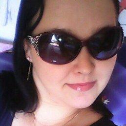 Лина, 28 лет, Кильмезь