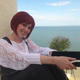 Татьяна, 46 лет, Волгодонск