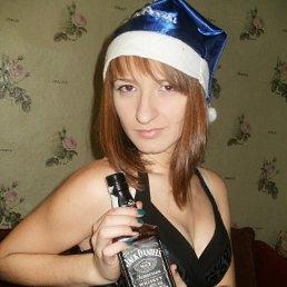 Анастасия, 25 лет, Бердянск