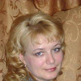 Марина, 50 лет, Павлово