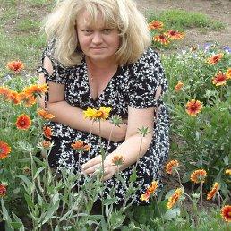 Инесса, 40 лет, Благовещенка