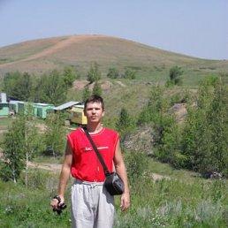 Никита, 35 лет, Кизильское