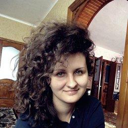 Юлия, 29 лет, Сумы