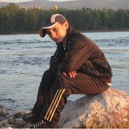 Шамиль, 19 лет, Красноярск