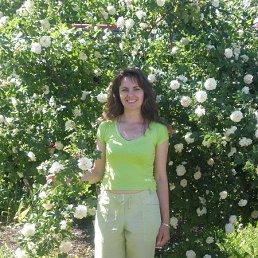 Инна, 44 года, Южноукраинск