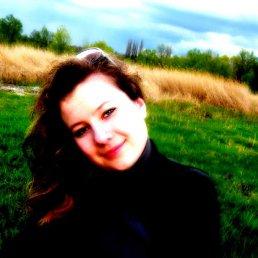 Вероника, 28 лет, Кировоград