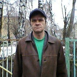Дмитрий, 52 года, Электроугли