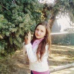 Анюта, 24 года, Белгород-Днестровский