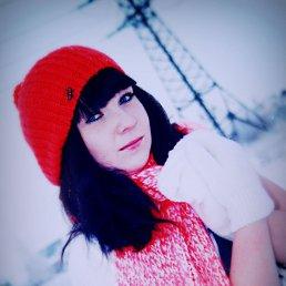 Иришка, 25 лет, Сасово