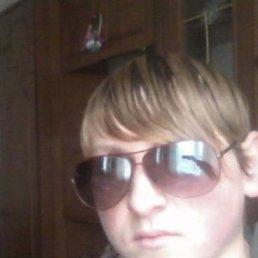 Алексей, 25 лет, Яготин