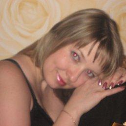 Марина, Караганда, 45 лет