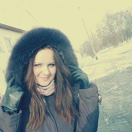Ленка, 25 лет, Измаил
